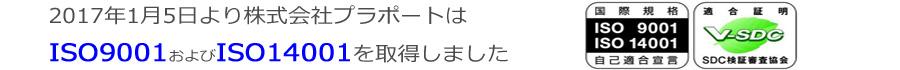 ISO帯_2016_8_edited-7.jpg